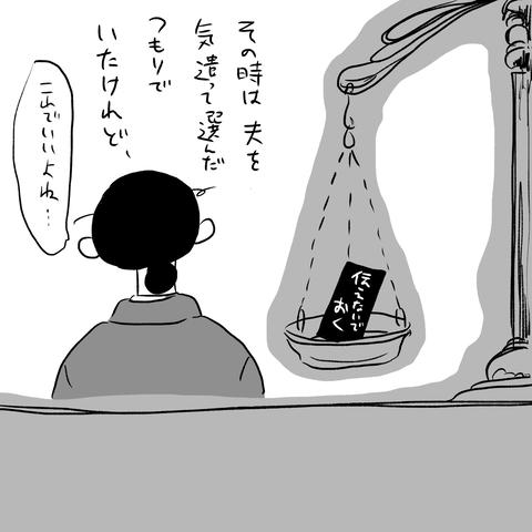 IMG_4251
