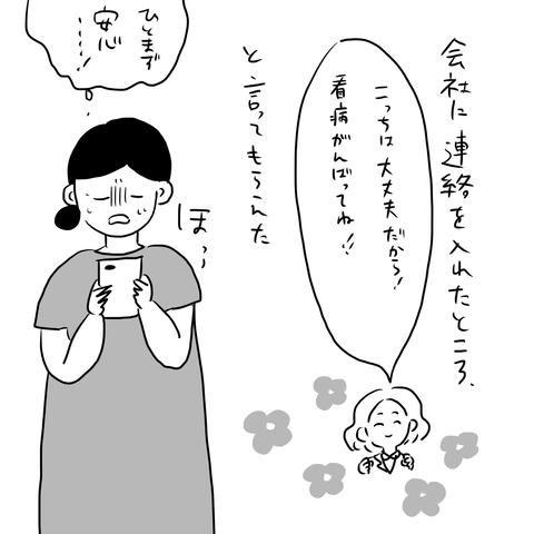 IMG_2426