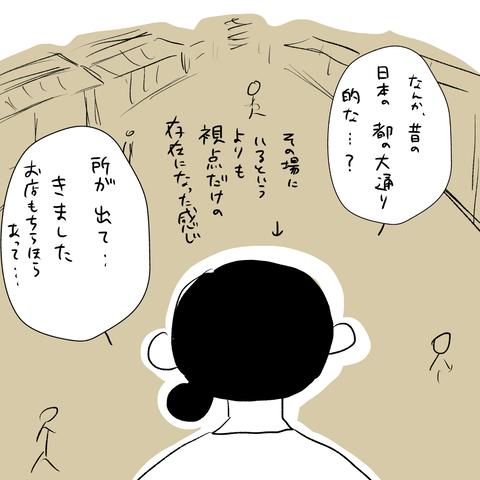 IMG_5315