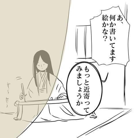 IMG_5833