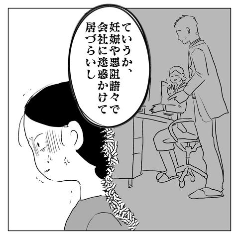 IMG_4231