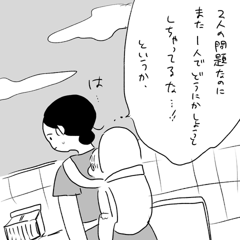IMG_1790