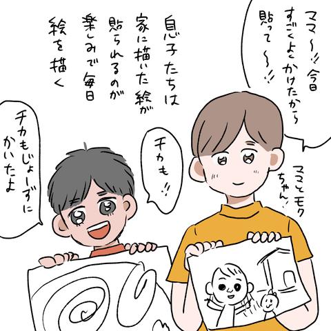 IMG_6648