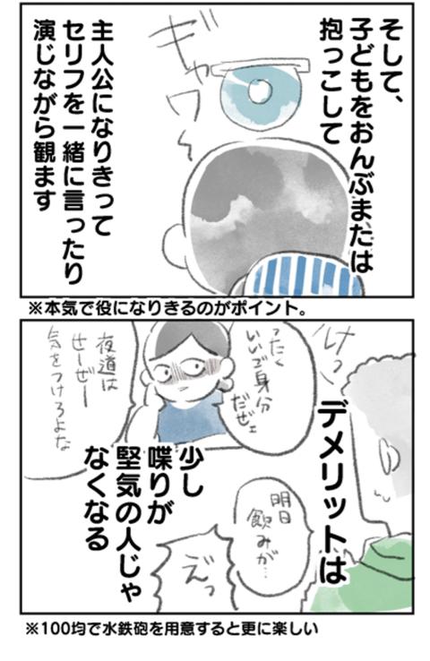 IMG_3430