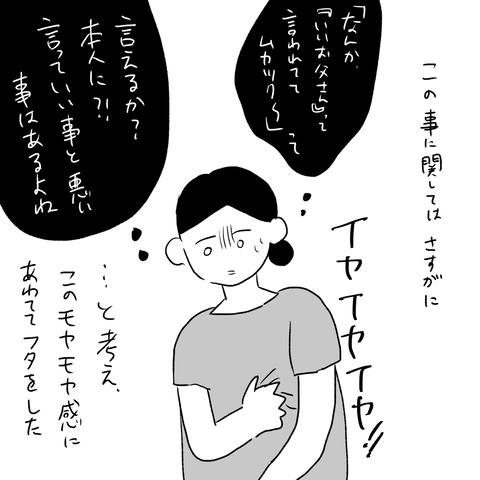 IMG_2564
