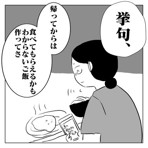 IMG_2931