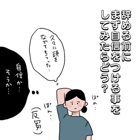IMG_5485