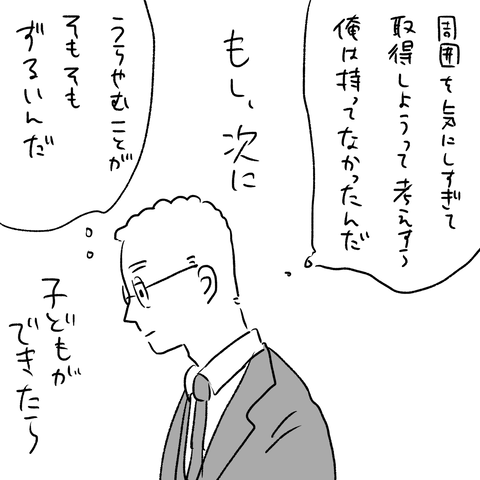 IMG_2809
