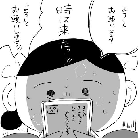 IMG_5090