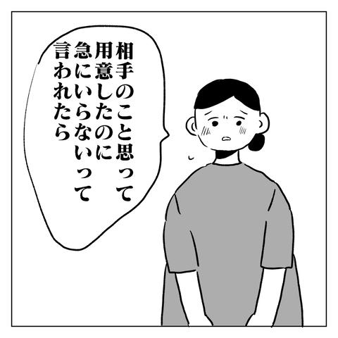 IMG_4805