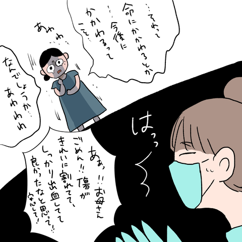 IMG_5896