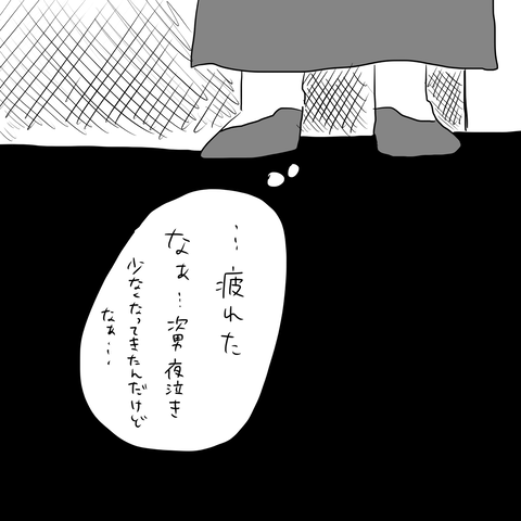IMG_1818