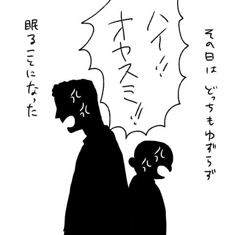 IMG_6817