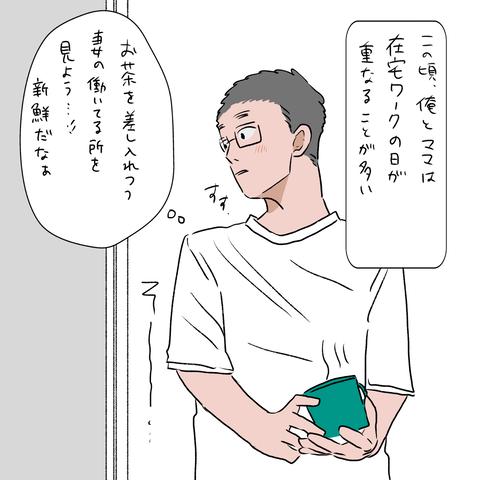 IMG_4225