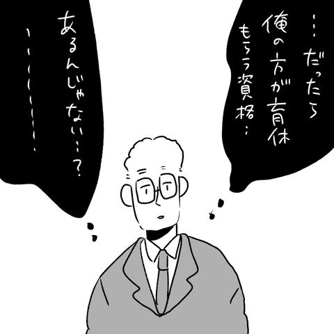 IMG_2807