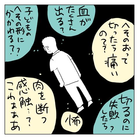 IMG_7253