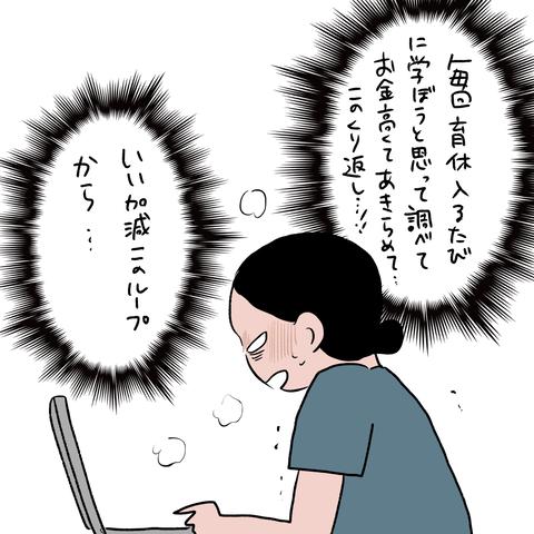 IMG_5655