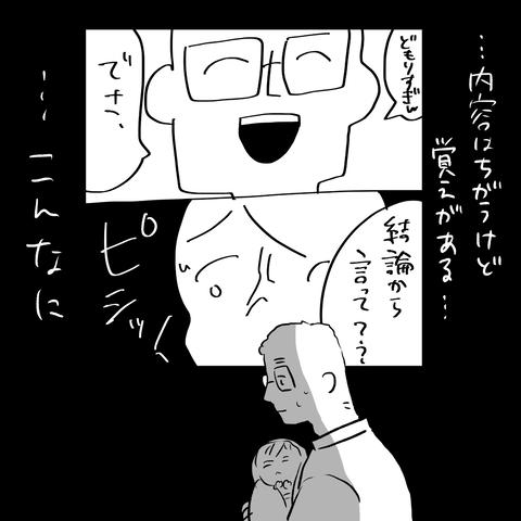 IMG_0668