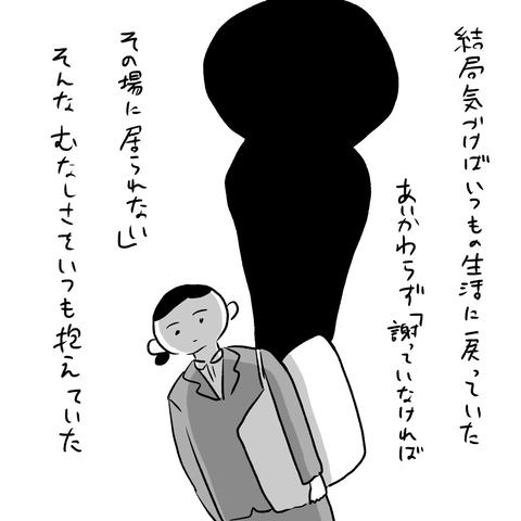 IMG_4016