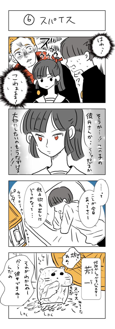 IMG_2475