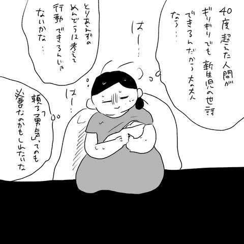 IMG_1176