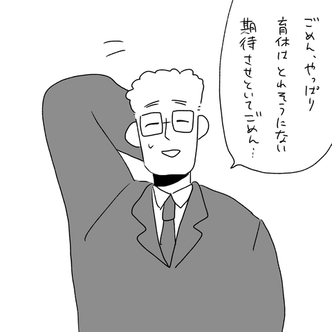 IMG_3154