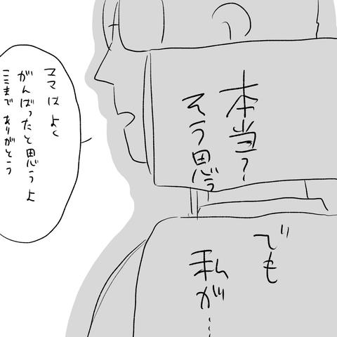 IMG_4549