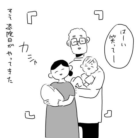 IMG_0952