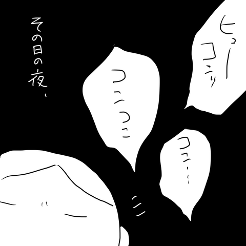 IMG_2179