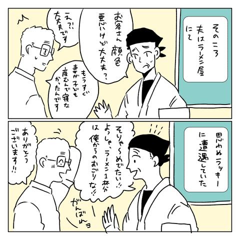 IMG_7067
