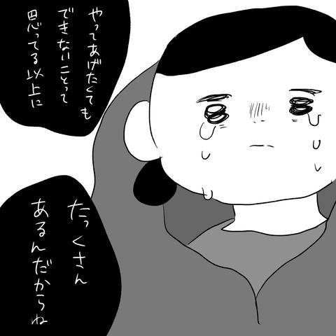 IMG_1240