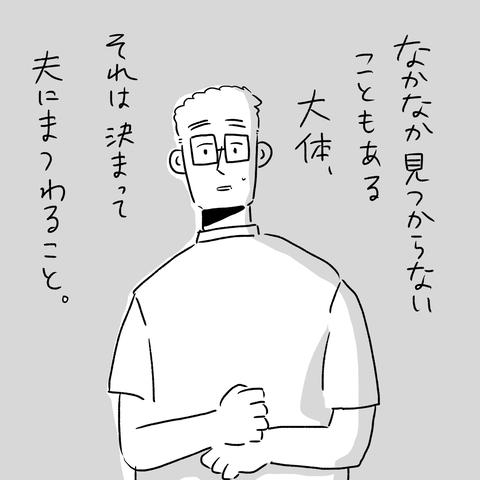 IMG_0558