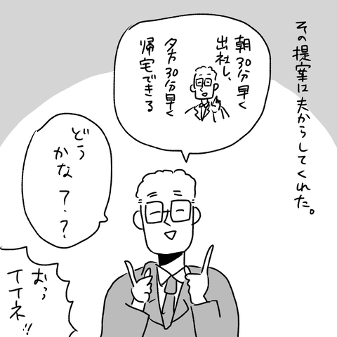 IMG_4020