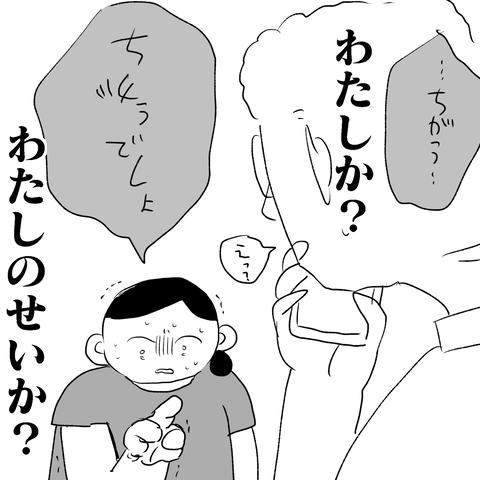 IMG_1828