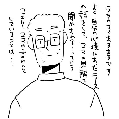IMG_1567