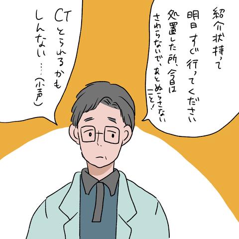 IMG_6193