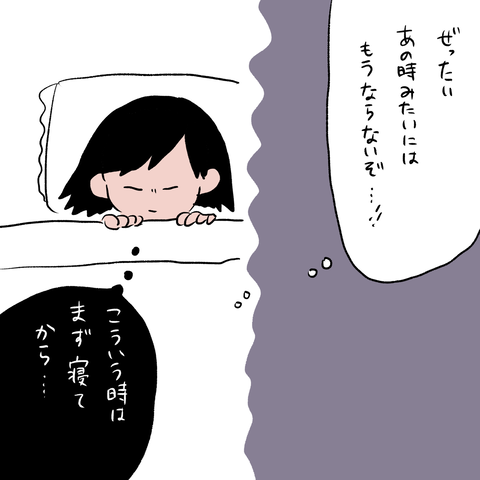 IMG_5475