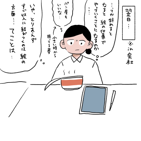 IMG_5477