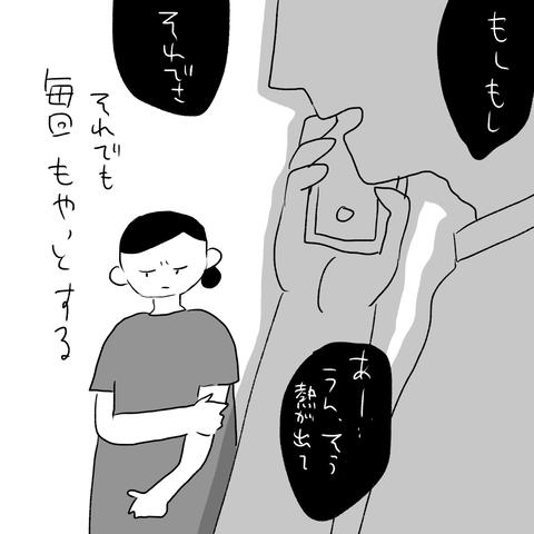 IMG_1826