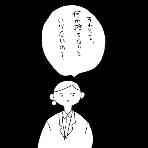 IMG_4263