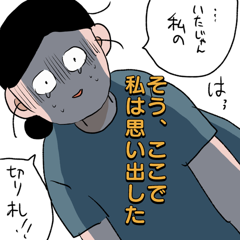 IMG_6440