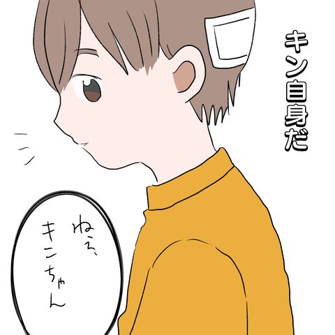 IMG_6532