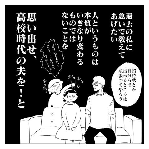 IMG_2073