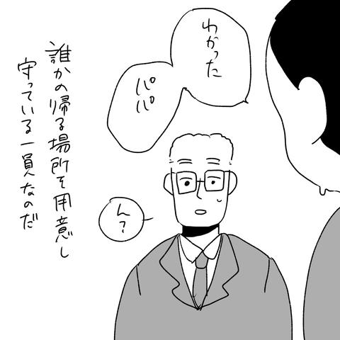 IMG_3159