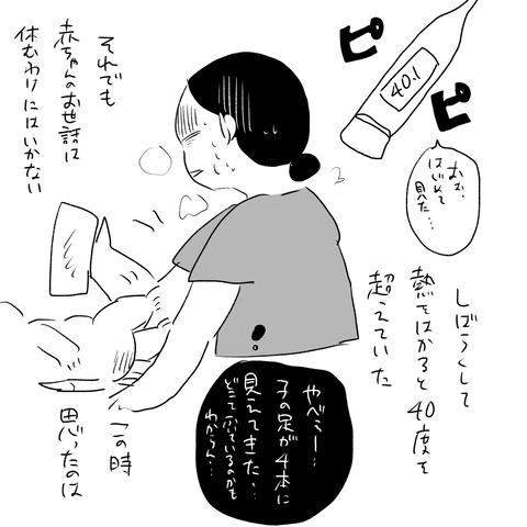IMG_1175