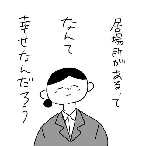 IMG_2944