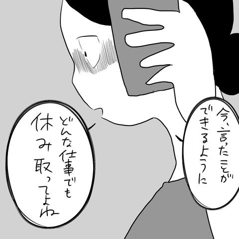 IMG_2337