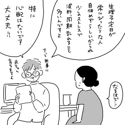 IMG_2676