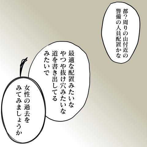 IMG_5840