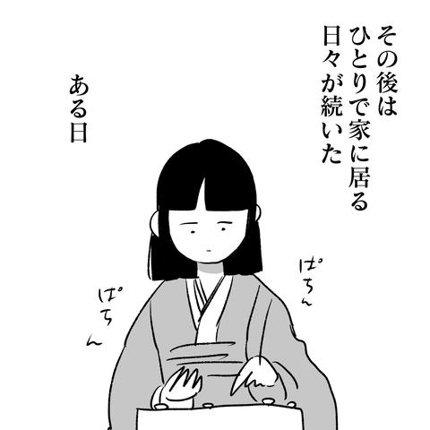 IMG_8576